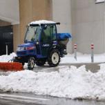 Winterdienst & Schneeräumung